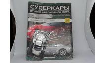 Суперкары №35 Lamborghini Gallardo, журнальная серия Суперкары (DeAgostini), 1:43, 1/43