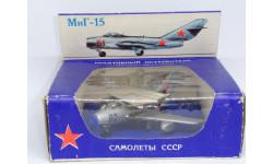 МИГ-15, СССР, апрель 1988 г, очень редкий., масштабные модели авиации, 1:72, 1/72