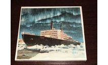 Ледокол Ленин, НОВОЭКСПОРТ СССР, масштаб 1:400, новый!, сборные модели кораблей, флота