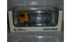 МАЗ 5550, АИСТ