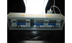 Икарус-280.33М, Classicbus