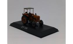Тракторы №41 - ДТ-20