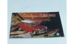Каталог Solido 1993 г