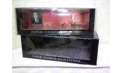 Бокс ГОН DIP Ленин, Брежнев, Хрущёв -есть многое, спрашивайте!, боксы, коробки, стеллажи для моделей, DiP Models