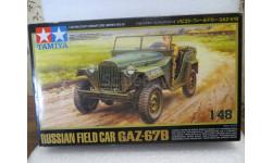 ГАЗ - 67B, сборная модель автомобиля