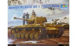 Tank Pz. Kpfm KV - 1 (756)