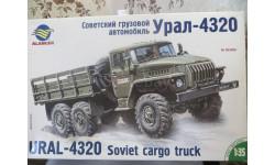 Урал - 4320, сборная модель автомобиля