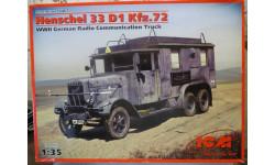 Henschel 33 D - 1 ICM