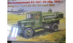 Бензозаправщик БЗ - ЗиС 5B обр. 1942