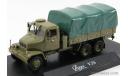 Praga V3S flatbed platform trailer, Czech army, масштабная модель, Abrex, 1:43, 1/43
