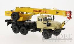 Урал 4320 / Ural 4320, Kranwagen