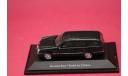 Mercedes Benz E - Klasse, масштабная модель, Mercedes-Benz, 1:43, 1/43
