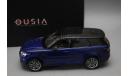 LAND ROVER, масштабная модель, Range Rover, Kyosho, scale18