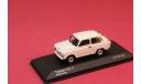 Trabant 601S, редкая масштабная модель, Minichamps, 1:43, 1/43