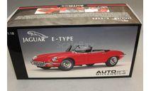 JAGUAR  E-TYPE roadster series III V12 red, редкая масштабная модель, Autoart, scale18