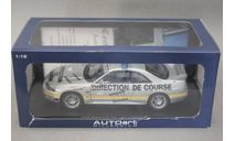 NISSAN SKYLINE GT-R (R33) #00, масштабная модель, Autoart, scale18