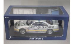 NISSAN SKYLINE GT-R (R33) #00