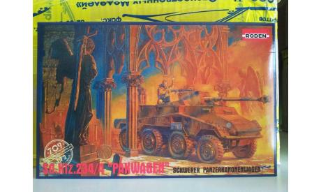 709 Roden 1/72 Sd.kfz.234/4 'PAKWAGEN' Schwerer Panzerkanonen, сборные модели бронетехники, танков, бтт, scale72