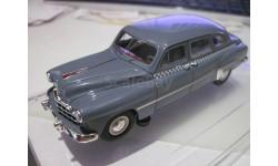 ЗИМ 12 Такси 1950 г., L.e. 360 pcs. (серый) 1:43 DIP, №306, новый, масштабная модель, Start Scale Models (SSM), 1/43