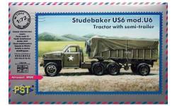 Studebaker US6 mod.U6. Тягач с полуприцепом 1/72