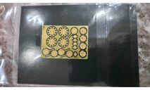 Накладки на ступицы КАМАЗ ( передние и задние ), фототравление, декали, краски, материалы, Петроградъ и S&B, scale43