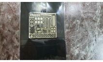 Базовый набор АЦ-40(43202)ПМ-102Б, фототравление, декали, краски, материалы, Петроградъ и S&B, scale43, УРАЛ