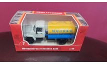 Автоцистерна молоковоз на шасси ГАЗ-3307, масштабная модель, Автолегенды СССР журнал от DeAgostini, scale43