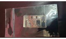 Базовый набор АЦ-40 ( 130 ) 63, фототравление, декали, краски, материалы, ЗИЛ, Петроградъ и S&B, 1:43, 1/43