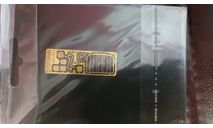 Решётка радиатора и зеркала для моделей УРАЛ-375 и УРАЛ-377, фототравление, декали, краски, материалы, Петроградъ и S&B, scale43