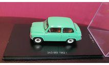 ЗАЗ 965 1962 г., (бирюзовый ), масштабная модель, DiP Models, 1:43, 1/43