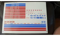 Декали для КУНГов и аварийных служб, А5, фототравление, декали, краски, материалы, scale43