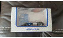 КАМАЗ-5490-S5, масштабная модель, ПАО КАМАЗ, scale43