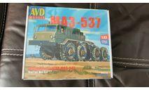 МАЗ-537, сборная модель автомобиля, AVD Models, scale43