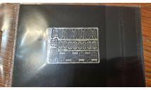 Набор подножек для кабин моделей КамАЗ, фототравление, декали, краски, материалы, Петроградъ и S&B, 1:43, 1/43