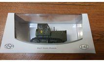 Трактор Т-100  ( ЧТЗ )  народная армия ГДР, масштабная модель, Start Scale Models (SSM), 1:43, 1/43