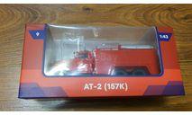 АТ-2 на шасси ЗИЛ-157К, журнальная серия масштабных моделей, scale43