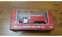 пожарная насосная станция ПНС-110 ( ЗИЛ-131), журнальная серия масштабных моделей, scale43