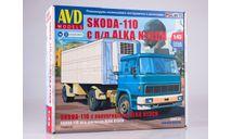 Skoda-110 с полуприцепом ALKA N13CH, сборная модель автомобиля, Škoda, AVD Models, 1:43, 1/43