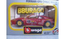 0192 BBurago 1/24 Ferrari GTO (1984) Rally(Italy), масштабная модель, 1:24