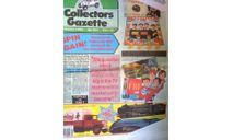 Collectors Gazette, Март 1992, стр.44, Газета  для коллекционеров, Англия, литература по моделизму