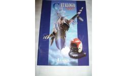 каталог Armour 1997, литература по моделизму