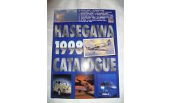 каталогHasegava 1998