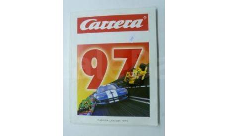 Каталог Carrera 1997, литература по моделизму
