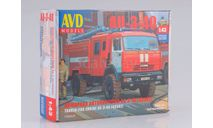 1268AVD Автомобиль в деталях 1/43 Сборная модель АЦ-3-40 (Камаз-43502), масштабная модель, 1:43