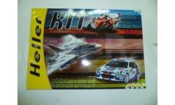 Каталог Heller 2002 kit