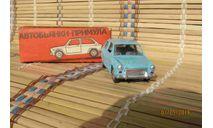 Прогресс  1/43 Автобьянки Примула(пластик) голубой, масштабная модель, scale43