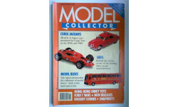 журнал Model Collector(Англия) 11-1990, стр.72, литература по моделизму