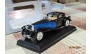 SOL022-Z1 Solido 1/43 Bugatti Royale 1928, масштабная модель, scale43