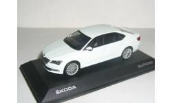 Skoda Superb B8 (Superb-III) 1/43 --- Шкода Суперб-3 - 2015г БЕЛАЯ / white