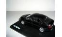 Skoda Octavia A7 NEW 2013г 1:43 Abrex Шкода Октавия Mk3... БЕЛАЯ! Уже РЕДКАЯ!, масштабная модель, scale43, Škoda